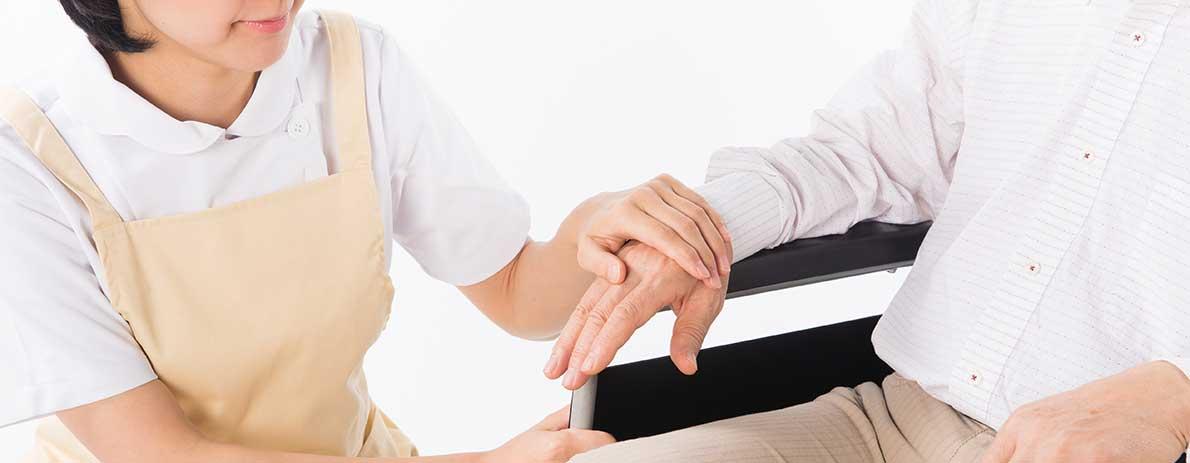 看護師紹介・介護福祉士紹介事業