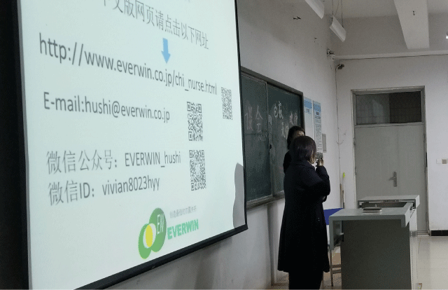 中国 看護大学説明会