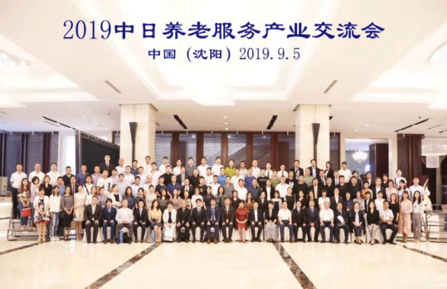 中国 国営企業主催 介護交流会